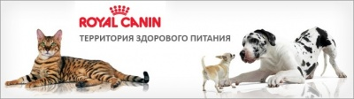 www.bethowen.ru/brand/royal-canin/